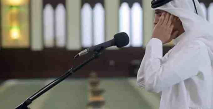 Doa Setelah Adzan dan Iqomat Beserta Terjemahan, Arab dan Latin 34