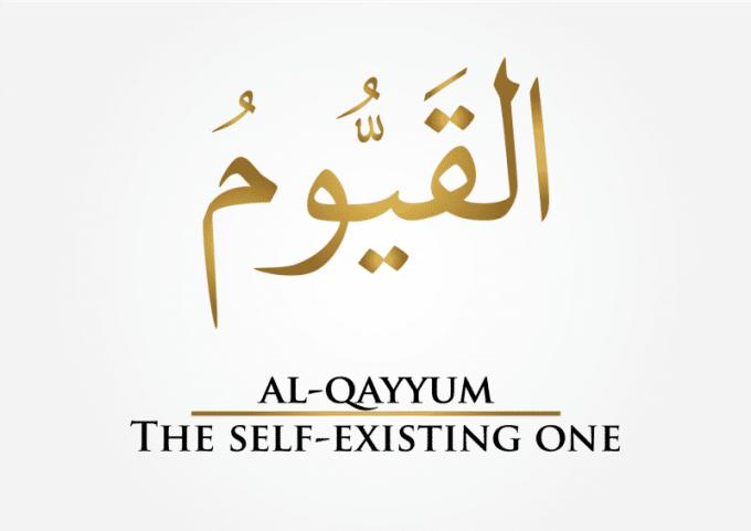 Al Qayyum Yang Maha Mandiri