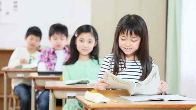 Mengenal Teks Eksposisi Tentang Pendidikan