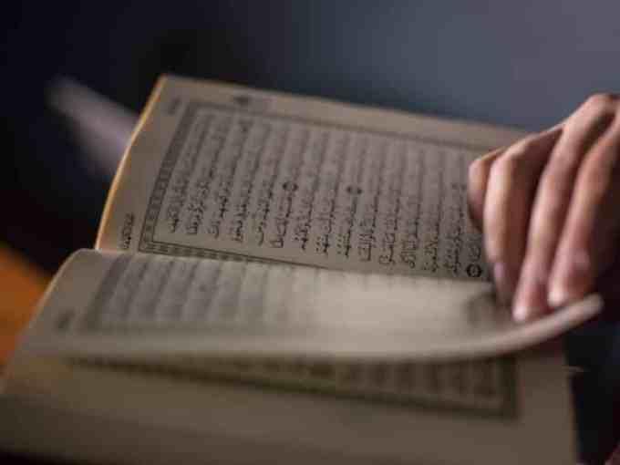 Cara Mempercepat Proses Belajar Qiroah