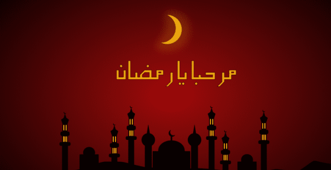 13 Ucapan Menyambut Ramadhan (Berbagai bahasa) 1