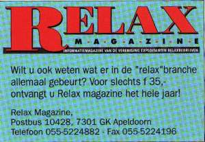 1996 afbeelding relax
