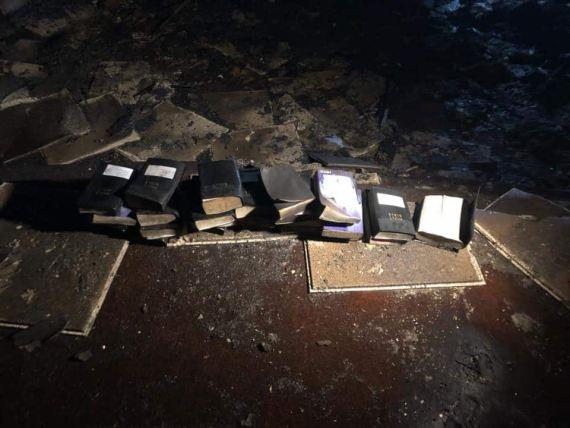 Bibles Untouched