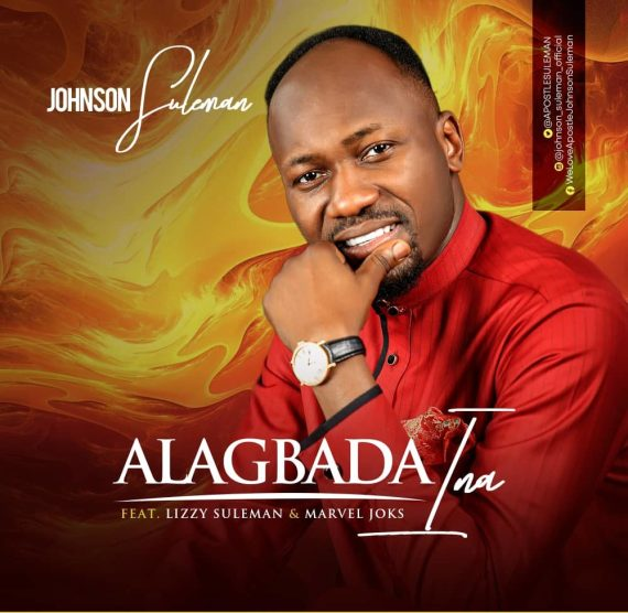 Suleman releases Alagbada Ina