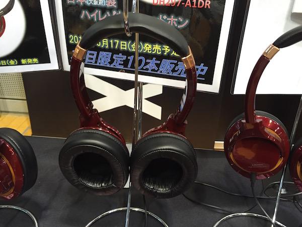 DH297-A1DR