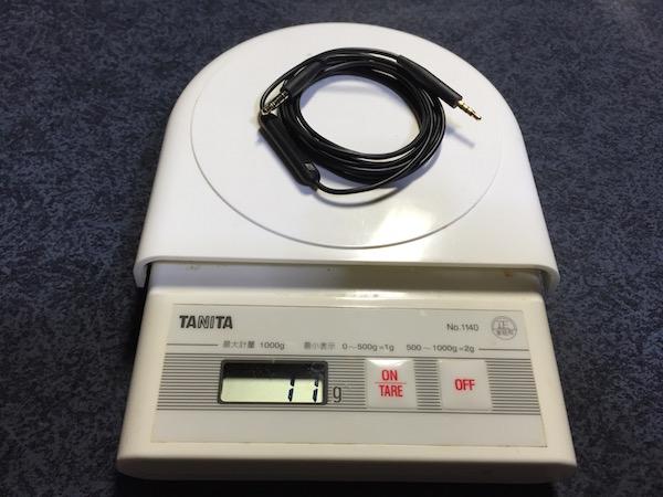SoundTrue AE IIのケーブルの重量