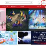 e-onkyo music1