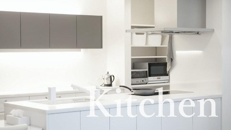 キッチン(台所、パントリー)