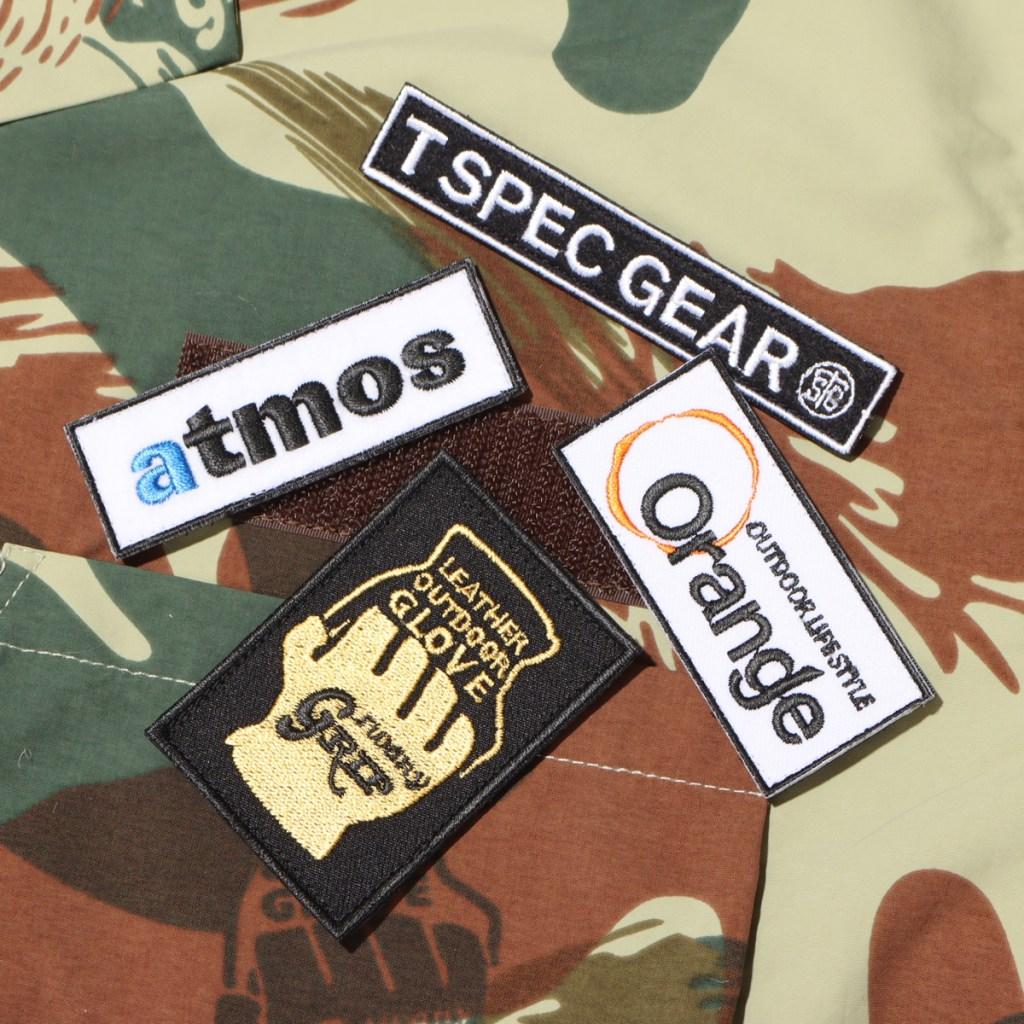 ATMOS outdoor equipment collection