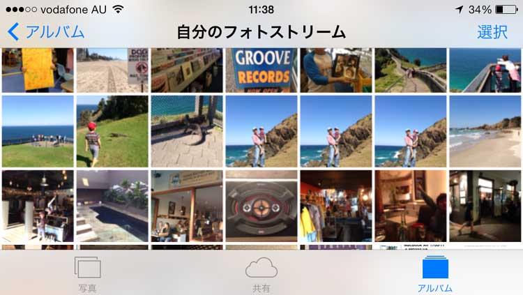 iPhoneの写真を自動でカテゴリ別に整理してくれる無料アプリ「Impala」の使い方