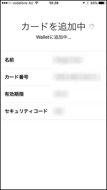apple-pay5