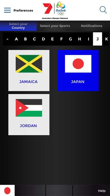 rリオ五輪のライブ中継で日本を応援!