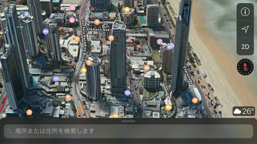 3d-map-iphone6-ios10