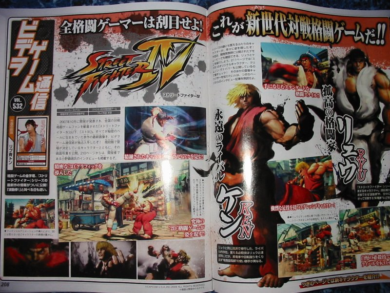 Scan de Street Fighter IV