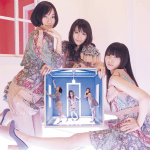 One Room Disco / Perfume