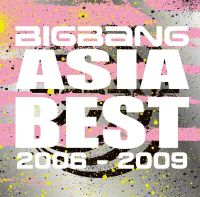 Early Times Best Album [Asia Best 2006-2009] / BIGBANG