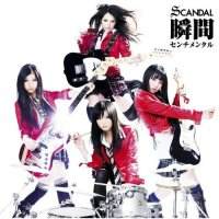 Shunkan Sentimental [Cardboard Sleeve (mini LP)] / SCANDAL