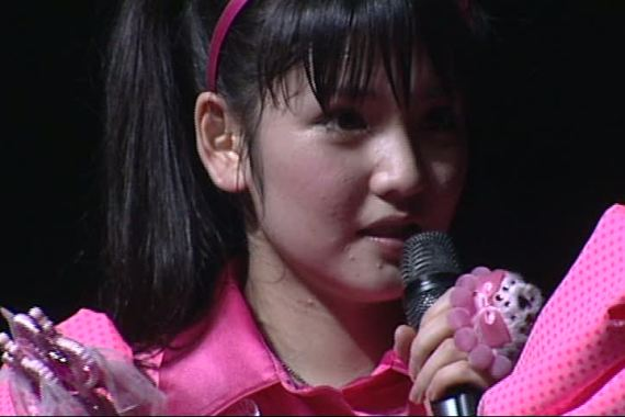 Morning Musume 9 Smile Tour Rainbow Pink