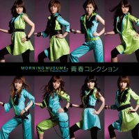 Morning Musume Seishun Collection LE A