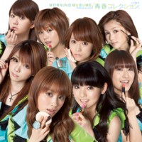 Morning Musume Seishun Collection Single V