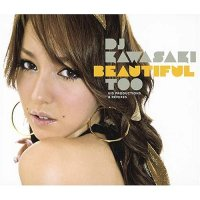 Beautiful Too / DJ Kawasaki