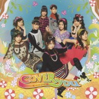 Cover You / Morning Musume