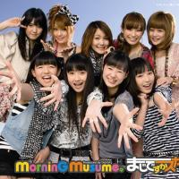 Morning Musume Maji Desu ka Ska RE