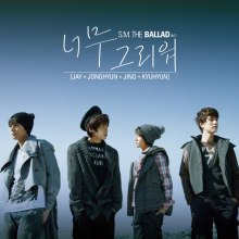 SM-The-Ballad-Miss-You