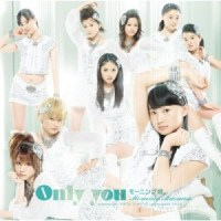 Only You Limited C