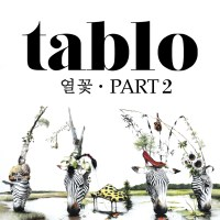 Tablo Fever's End Part 2