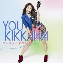 Kikkawa You Darling to Madonna Cover