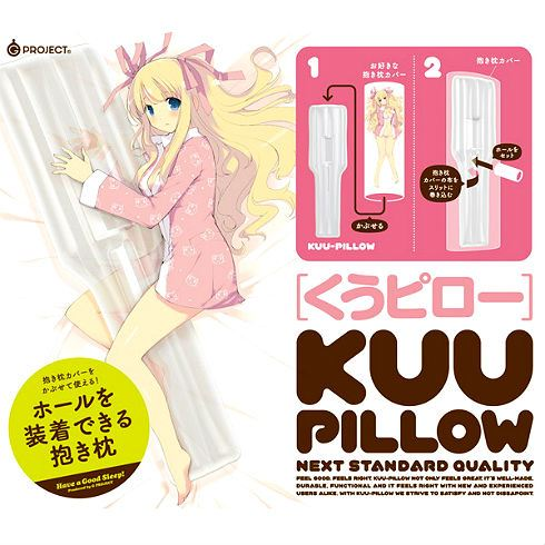 Kuu Pillow