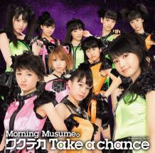 Wakuteka Take A Chance Limited C
