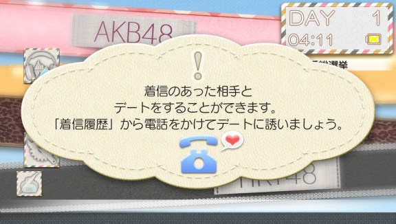 AKB 149 Phone Call