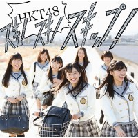 HKT48 1st Single