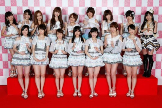 AKB 32nd Single Senbatsu