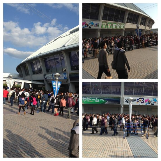 Nagoya Dome Crowd