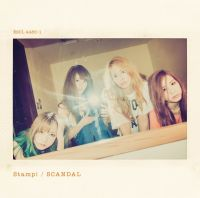 SCANDAL Stamp Cover