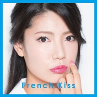 French Kiss Type C