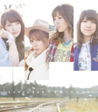 Lovendor 2nd Single Cover Type A