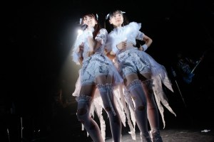 Idol Formerly Known as Ladybaby