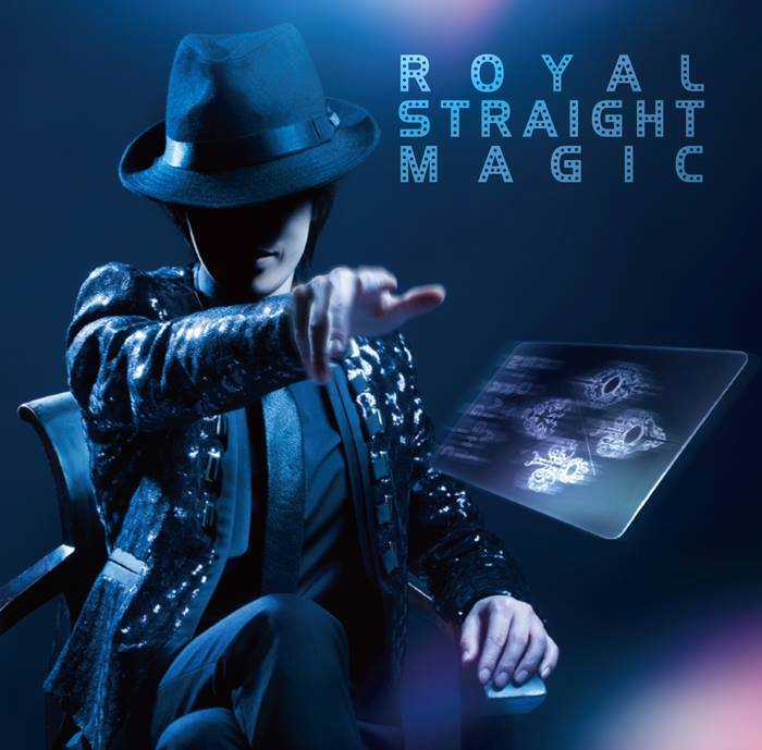 rmms-exist-trace-royal-straight-magic-jacket700
