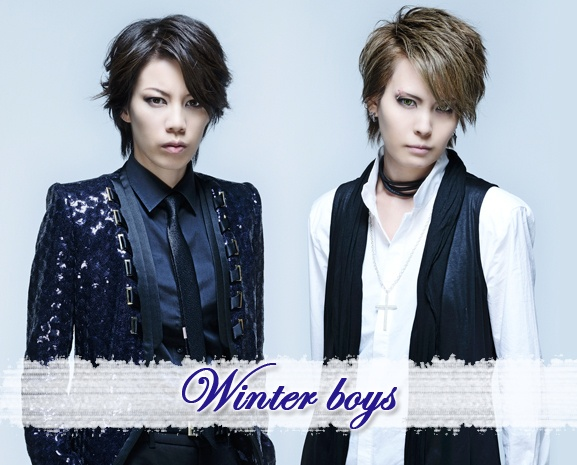 rmms-exist-trace-winter-boys-577a