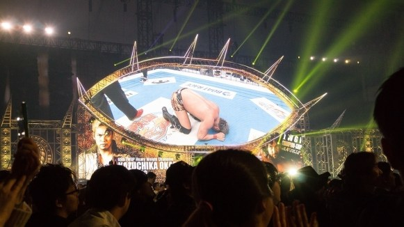 Wrestle Kingdom 11