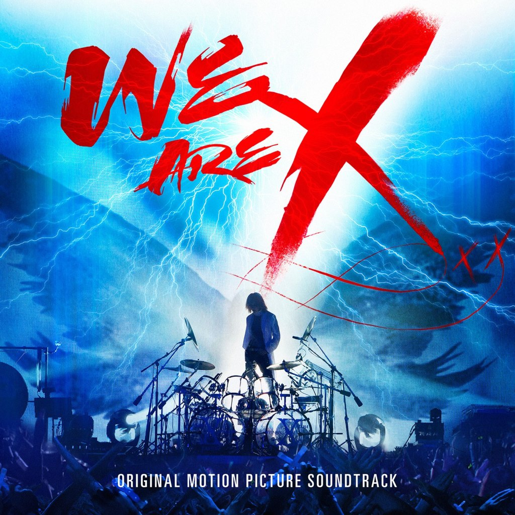 RMMS-We-Are-X-Soundtrack-1500w