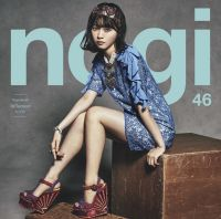 Nogizaka46 Influencer B