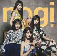 Nogizaka46 Influencer C