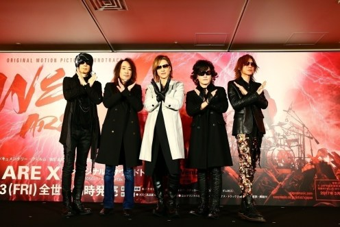 RMMS-X-Japan-We-Are-X-Tower-Records-2017-0732