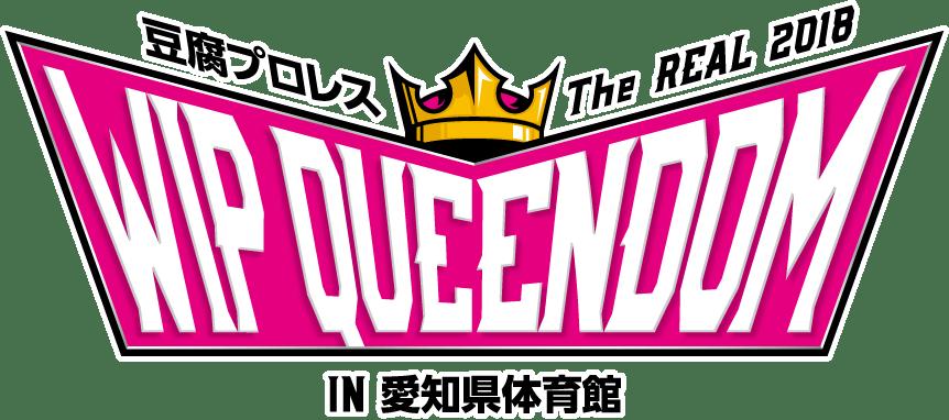 WIP Queendom Logo