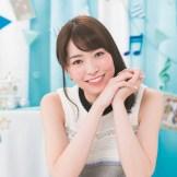 Aoki Ruriko